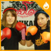 八王子駅・西八王子駅|キックボクシングジム-尚武会